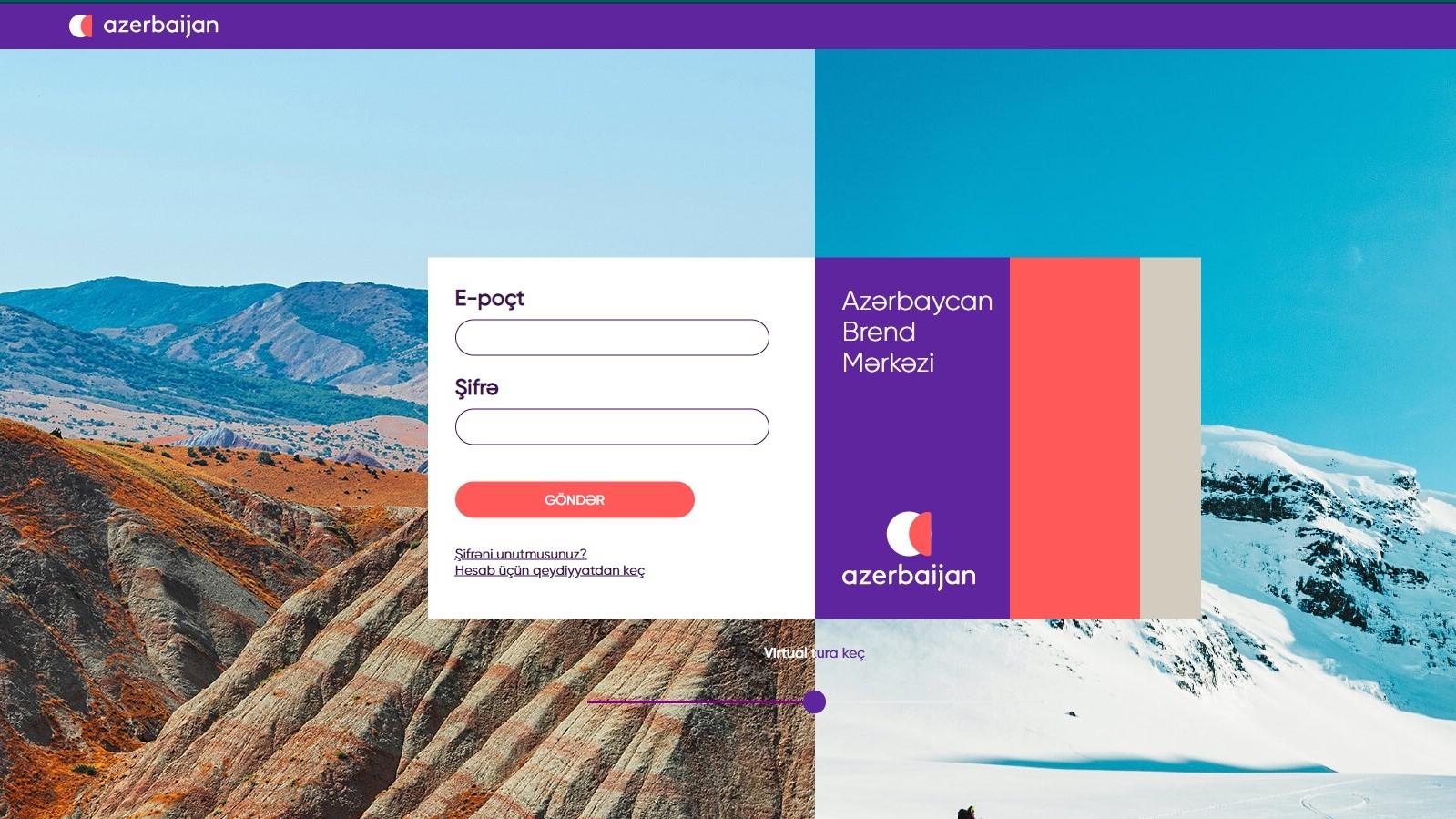 >Turizm brendi üzrə Azərbaycan Brend Mərkəzi platforması yaradılıb