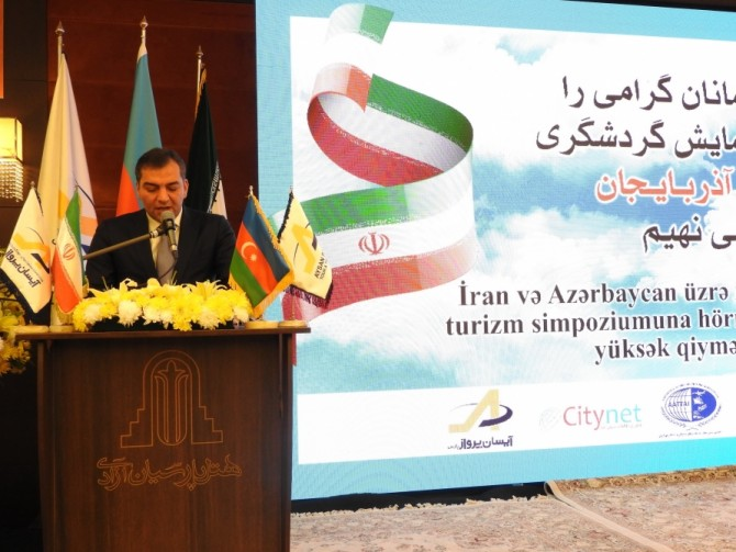 >Tehranda İran-Azərbaycan turizm simpoziumu keçirilib
